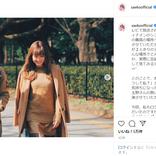 紗栄子、小峠との仮想デートで「モテるんだろうなって思った」