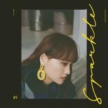 iri、New Album「Sparkle」アナログ盤でのリリース決定!