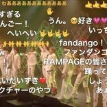 THE RAMPAG&E-girls、niconico 新感覚ライブに50万人超の視聴者熱狂