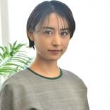 山本美月、初心に返れたドラマ現場 綿密な役作り「面白かった」