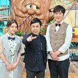 Snow Man向井康二&目黒蓮、TBSゴールデン帯で初レギュラー出演決定