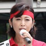 三原じゅん子議員の「外出を続ける若者」へ向けたツイートに批判!