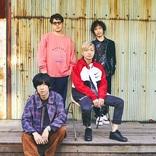 ストレイテナー 、ニューシングル「Graffiti」MVのショートVerを解禁  日比谷野音ライブのティザー映像も