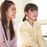 永瀬莉子&安藤美優、『アンサング・シンデレラ』第1話にゲスト出演