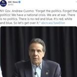 「これは戦争、国の危機。一体となって闘おう」と語る米NY州知事に「彼こそ大統領にふさわしい」の声