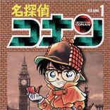 赤井ファミリー登場の劇場版『名探偵コナン』が1位! 気になる作品ランキングをチェック