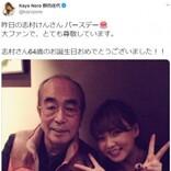 志村けんさんに「コントは喜劇」と教わった 『バカ殿』で腰元役・野呂佳代が「私は運が良かった」