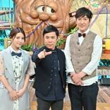 Snow Man・向井康二&目黒蓮、『アイ・アム・冒険少年』レギュラーに サプライズ発表に反応は?