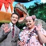 ウエンツ瑛士&渡辺直美、クイズ番組でMC! ナレーターは花江夏樹