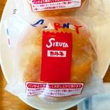 【ご当地グルメ】京都の人は食べている! 超絶シンプルなのに爆ウマな魔法のパン「カルネ」を君は知っているか
