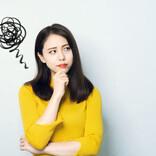 コロナ不安、鬱、眠れない…「ストレスを感じやすい人」がやめるべき7つのシンプルなこと