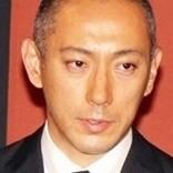 海老蔵、佐々部清監督の訃報に「うそだ」 『出口のない海』で映画初主演