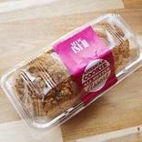 【成城石井】甘い物に包まれる幸福感がすごい!アメリカンクッキー