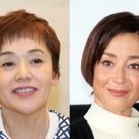 大竹しのぶ&宮沢りえ出演舞台「桜の園」 初日延期を発表 新型コロ感染拡大の影響で
