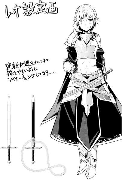 『今まで一度も女扱いされたことがない女騎士を女扱いする漫画』