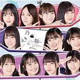 【乃木坂46】25thシングル注目楽曲は?