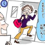 非正規の教師は職員室で最下層。仕事を押し付けてくるベテラン教師に長時間労働…