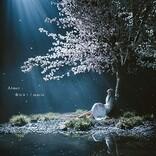 【ビルボード】Aimer『劇場版「Fate/stay night」』最終章「春はゆく」がアニメチャート1位、前2章主題歌も上昇