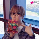 蒼井翔太 冠番組最終回でリスナーにエール「怖がらずにアクションを起こして!」