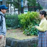 増田貴久主演『レンタルなんもしない人』アルコ&ピース平子、増子直純がゲスト出演