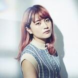 SHE IS SUMMER新曲「綺麗にきみをあいしてたい」、タイのPlastic Plasticとコラボ