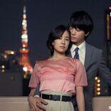 伊藤健太郎『東京ラブストーリー』で王道恋愛に初挑戦「僕らを見てドキドキして」