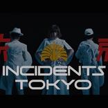 東京事変、劇場版『名探偵コナン 緋色の弾丸』主題歌「永遠の不在証明」MVを公開