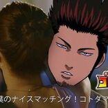 『銀魂』と『コトダマン』が初コラボ、CMコンテスト投票1位は実際に配信