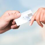 20代が持っているクレジットカード、最も支持されたのは?