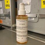 ディオールの工場で消毒ジェル…世界のブランド企業がコロナ対策物資を生産