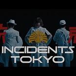 東京事変、『名探偵コナン 緋色の弾丸』主題歌「永遠の不在証明」のPV公開