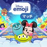 """ディズニーキャラが""""絵文字""""に!爽快パズルゲーム『ディズニー emojiマッチ』新登場!"""