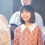 『エール』ヒロイン子役・清水香帆に「二階堂ふみちゃんにそっくり」「かわいい」の声