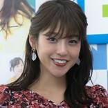 岡副麻希、ファンからの「美脚」の声に「実物より長く見えます笑」
