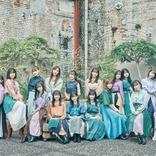HKT48、約1年振りとなる13thシングル「3-2」(さんひくに)ティザー公開
