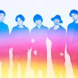 wacci橋口洋平もディレクションに参加!「足りない」のMusic Video公開!