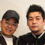 サンドV4&綾瀬はるか11度目トップ 松本人志が13年ぶりベスト20入り テレビタレントイメージ調査
