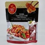 カルディで買える、アジア各国の味が手軽に楽しめるおすすめ食材・調味料10選