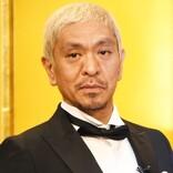 松本人志が13年ぶりベスト20入り! タレントイメージ調査