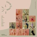 【先ヨミ】SEVENTEEN『舞い落ちる花びら (Fallin' Flower)』35.7万枚で現在シングル首位、アイドルグループがトップ5占拠