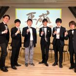 『平成アニソン大賞 mixed by DJ和』アナザーJK ver.発売に合わせて平野 綾による新CMが公開!『第2回令和アニソン大賞』開催も決定
