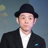 宮藤官九郎、レギュラー出演番組にメッセージ「1日でも早く元気に」