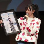 声優・小原莉子がバースデーイベント開催、高木友梨香を招いてアットホームなものに