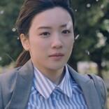 永野芽郁「寝坊したああああ!」 新CMで桜舞い散る中を猛ダッシュ