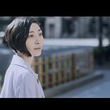 坂本真綾、新曲「クローバー」リリース&MV公開