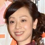 遊井亮子、『アウト×デラックス』スタッフと結婚 マツコは「大反対」