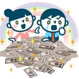 3分で学ぶ「賢く貯める」お金の知恵 第2回 お金のプロが認める貯蓄の3原則