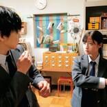 佐藤大樹 × 橋本環奈 『小説の神様』メイキング映像 ビンタ&スネキックシーンも