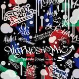 舞台『ヒプノシスマイク』イケブクロ、ヨコハマ、アカバネの楽曲ダイジェスト映像が公開に!