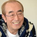 加藤茶が志村けんに弔辞 内容に、心打たれる 「5人がそっちに全員集合したら…」